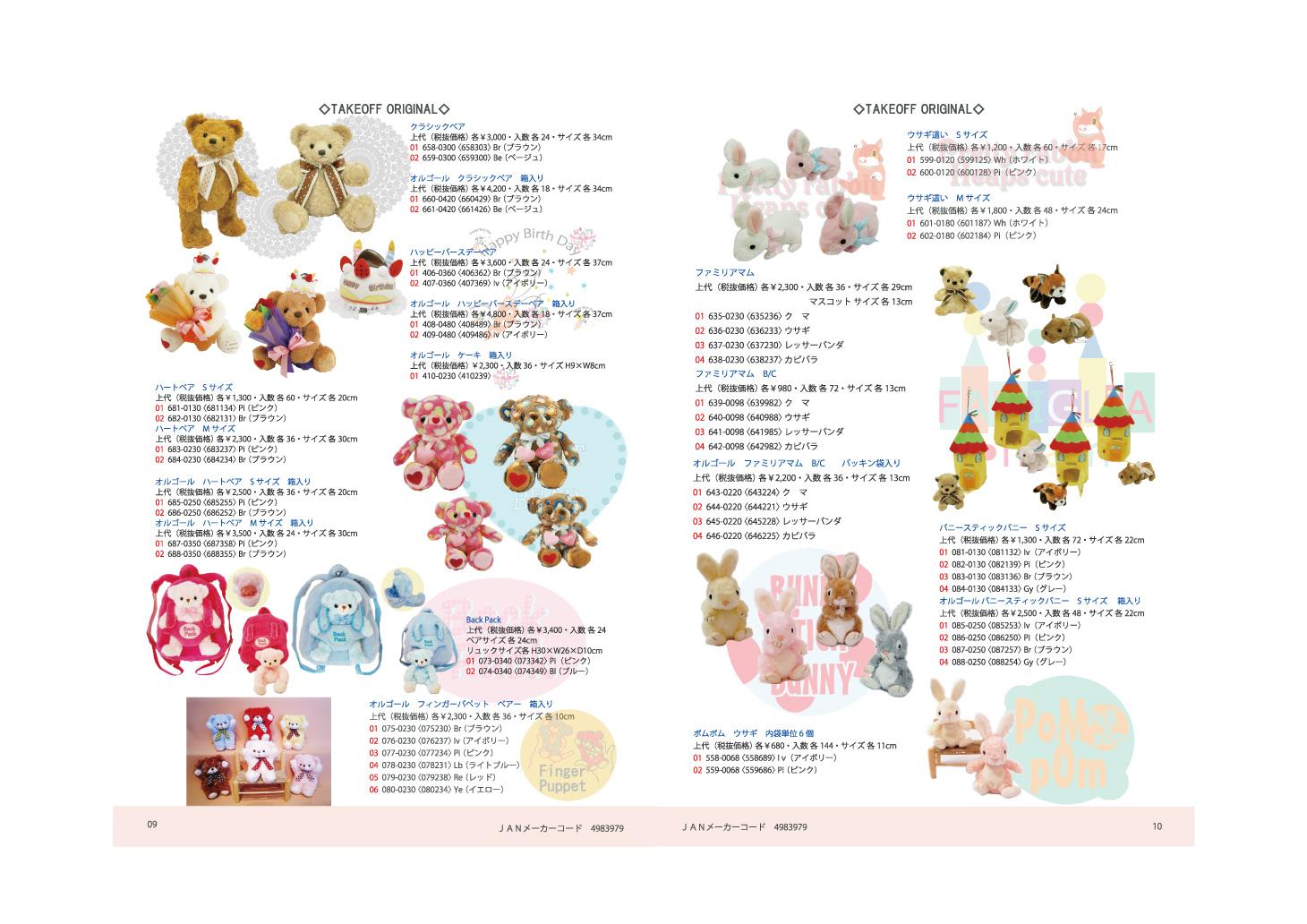 5冊子-P9-P10